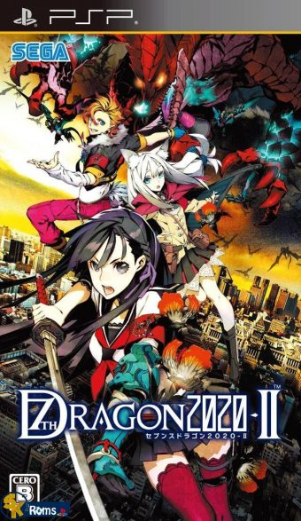 7th Dragon 2020-II (English Patched) PSP ISO Free Download - Get
