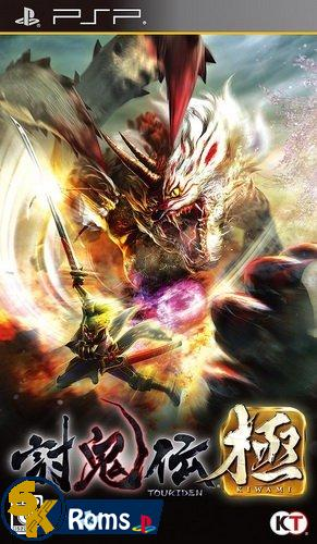 Toukiden Kiwami (English Patched) for Android free download 5kroms