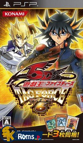 😝 Download cheat yugioh forbidden memories for android | Download