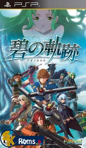 Eiyuu Densetsu: Ao no Kiseki (English Patched) PSP ISO Free Download