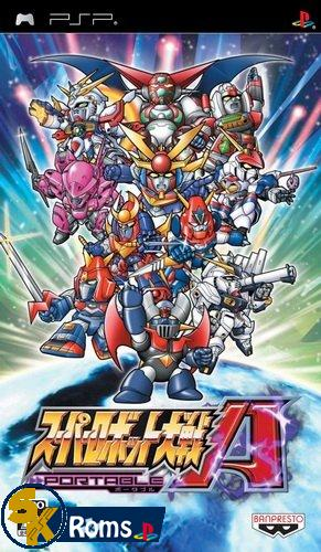 Super Robot Taisen A Portable (English Patched) PSP ISO Free Download