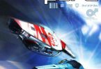 Wipeout Pure (Greatest Hits) (USA) iso 5kroms